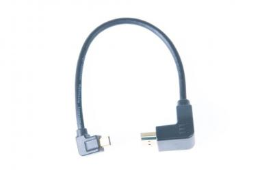 HDMI (A-D) cable in 200mm length (for NA-058)